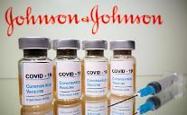 [코로나19] '1회 접종' 얀센 백신, 오늘 첫 전문가 검증 실시…결과는 내일