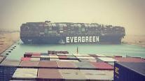 [수에즈 운하 마비] ②에버그린이 다시 불붙인 공급망 취약성...인플레이션 우려로 이어지나?