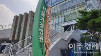 만취 음주운전 서울가정법원 판사 정직 1개월 처분