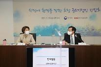 """탄소중립 동상이몽…김기문 """"정책배려"""" 한정애 """"新국제질서"""""""