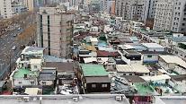 성북1 등 16곳 2차 공공재개발 후보지로 선정…한남1은 미선정