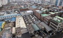 공공재개발, 역세권 2만 가구 공급 유의미…보선 이후 주시해야