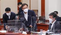 검찰 투기공직자 전원 구속·법정 최고형 구형