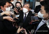 윤석헌, 북시흥농협 실태점검 현재까지 나온 것 없다
