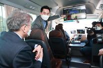 시민 태운 자율주행버스, 5월 세종서 달린다