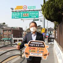 현대엔지니어링, 김창학 사장 어린이 교통안전 챌린지 동참