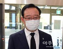 청와대 선거개입 의혹 5월10일 첫 정식재판