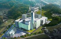 금호건설, 청주서 600억원 규모 친환경발전소 단독 수주