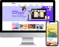 대교에듀캠프, 온라인 라이브 교육 플랫폼 '방클' 출시