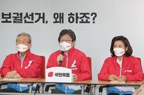 """[4‧7재보선] """"지독한 위선자들""""…국민의힘, 부동산 실정 막판 공세"""