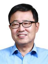 """기술보증기금 창립 32주년...정윤모 이사장 """"혁신성장 종합지원기관 거듭"""""""