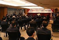 안감찬 부산은행장·최홍영 경남은행장 취임