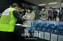 [포토] 서울교통공사 재정난·국비 지원 호소