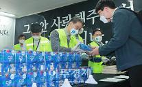 [포토] 지하철 재정난에 굿즈 인형까지 파는 김상범 서울교통공사 사장