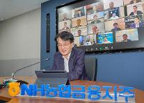손병환 농협금융 회장, 미얀마 점포 상황 점검…직원 안전 최우선 대응