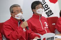 """[4·7재보선] 김종인 """"분노한다면 투표해달라""""…대국민 호소"""