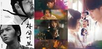[주말에 뭐볼까?] 자산어보 아무도 없는곳 해길랍 이번주 개봉작3