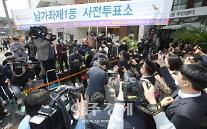 [포토] 윤석열 전 검찰총장, 사전투표로 첫 공개일정