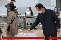 [4‧7 재보선] 첫날 사전투표율 9.14%…서울 9.65%, 부산 8.63%