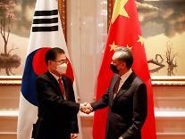 中 외교부 발표문엔 빠진 시진핑 조기 방한