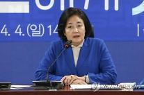 """[4‧7 재보선] 박영선 """"보수언론 왜곡기사 난무…샤이진보 분명 있어"""""""