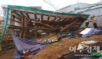 [종합] 광주 단독주택 철거 중 붕괴…2명 사망·2명 부상