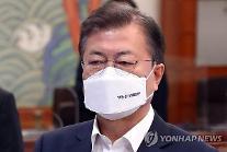 [공시가 후폭풍] 부동산에 흔들린 정권…정책 후퇴 결단하나