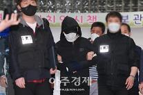 [포토] 신상공개된 살인범 김태현