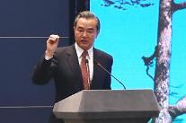 中·日 외교수뇌 전화 회담서 한반도 비핵화도 논의