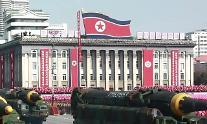 북한기업, 남한업체 상대 첫소송 패소