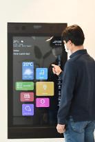 """""""LG 씽큐 홈엔 기가지니도 있네""""...LG전자, AI 생태계 확장"""