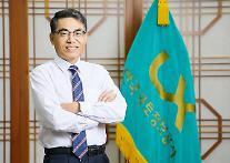 김정렬 LX 사장 LX홀딩스 사명 사용시 가처분신청 등 법적대응