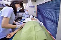 LG화학·LG에너지솔루션 노사 릴레이 헌혈로 ESG경영 실천