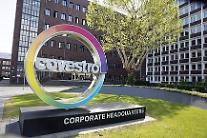 코베스트로, 네덜란드 DSM 레진·기능성 소재 사업부 인수 마쳐