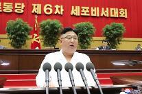 북한, 어제 당세포대회 개막...김정은 사회주의 위업 한 단계 전진