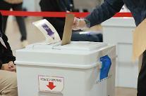 [4·7 재보선] 오전 11시 투표율 12.2%...서울 12.7%, 부산 11.6%