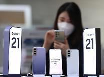 삼성·LG전자, 1분기 영업익만 11兆 깜짝 실적