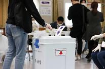 [4·7 재보선] 오후 3시 투표율 42.9%...서울 45.2%·부산 40.2%