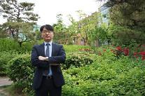 이은형 건설정책연구원 책임연구원, 제4기 서울시 하도급 호민관 위촉
