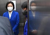[포토] 선거캠프 나서는 박영선