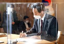 [포토] 사무 인계·인수서에 서명하는 오세훈 서울시장