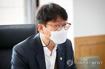 도규상 금융위 부위원장 당국·유관기관·민간전문가 코로나19 워킹그룹 구축한다