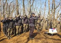 육군 평창대대, 전사자 유해 3구·유품 343점 발굴