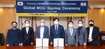 요즈마그룹 이갈 에를리히 회장, 연세대와 기술사업화 협업 MOU