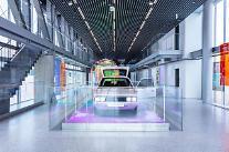 마음을 움직이는 공간...현대차, 현대모터스튜디오 부산 개관