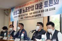 삼성SDI 등 삼성전자 계열사, 올해 임금인상에도 '불만 여전'