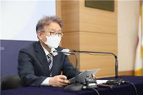 """권칠승 장관 """"225만개 사업체, 버팀목자금 플러스 4조원 지원"""""""