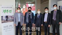 상명대학교 4.7 재‧보궐 선거 사진전 경부선개최