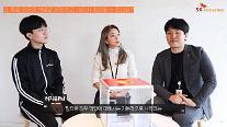 SK이노, 채용한파·경영위기에도 인재발굴...2021년 신입사원 채용