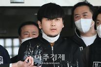 [포토] 노원 세모녀 살인 김태현 숨쉬는 것도 죄책감